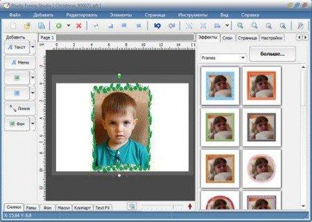 Программа Для Редактирования Фотографий На Русском Языке Скачать - фото 8