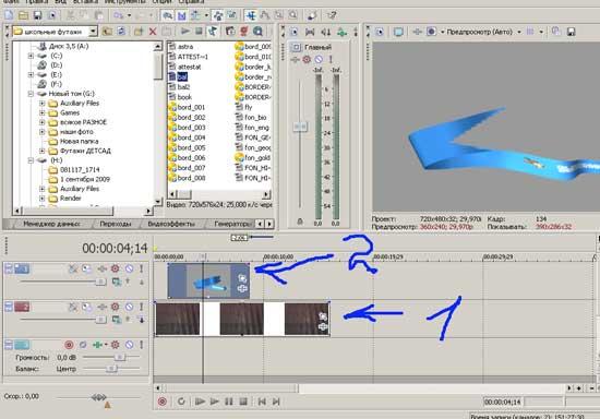 Как сделать видео с футажом
