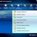 Программа для перевода-PROMT Professional 9.0 Гигант (2010/RU).