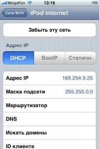 Что такое QSS и WPS? Для чего нужна кнопка QSS на Wi-Fi