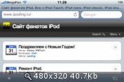 Как подключить смартфон HTC к сети Wi Fi? - YouTube