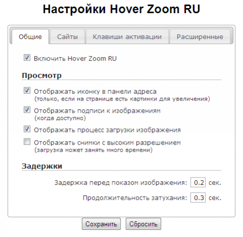 Hover-Zoom