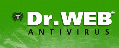 Dr.web antivirus - фото 7