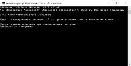 Сканирование операционной системы