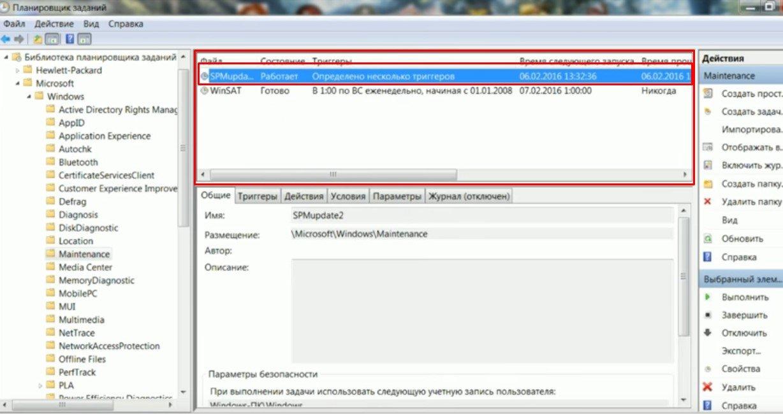 возникла ошибка при запуске werconcpl dll не найден указанный модуль