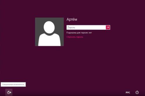 Кнопка «Специальные возможности» в Windows