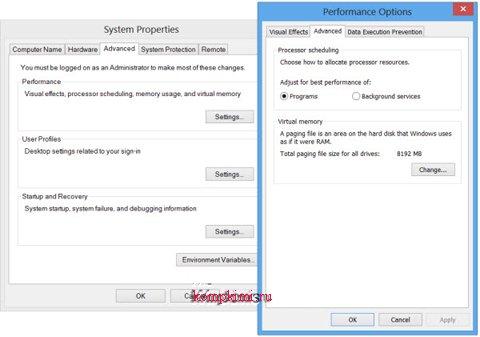 processor-scheduling-windows8