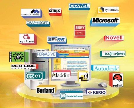 computer-software