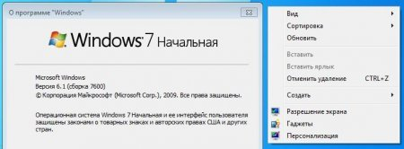 Personalization-Panel-Windows7