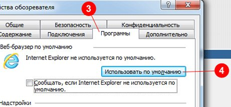 internet-explorer-defaul