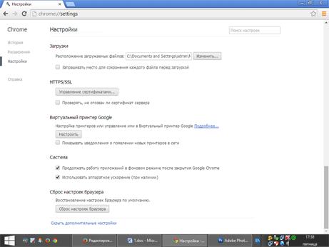 reset-browser-google-chrome