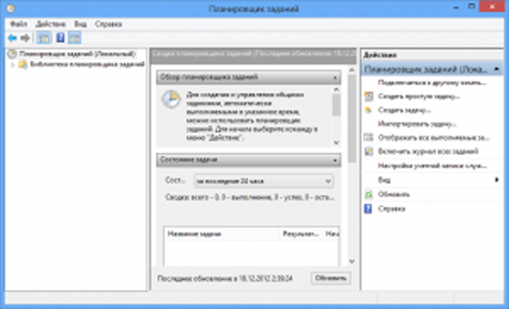 automatic-maintenance-windows8