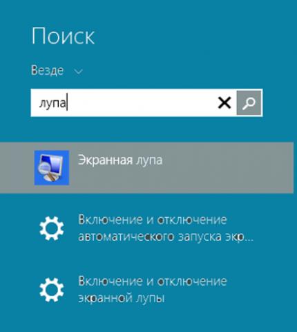 open-search-bar