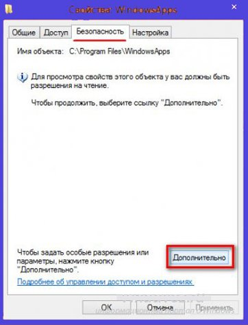 windowsapps-windows-8
