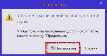 windowsapps