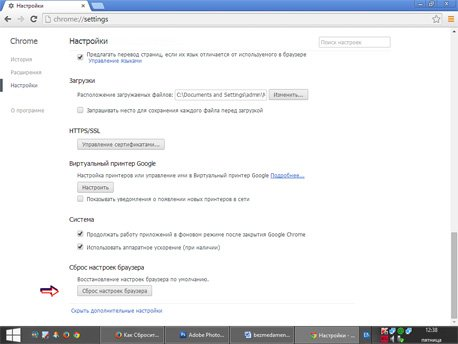 chrome-default-settings