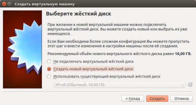 Установка ОС в VirtualBox