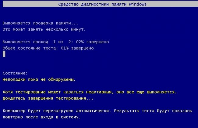 """BSOD - """"экран смерти"""""""