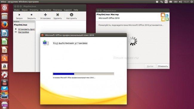 Установка Microsoft Office с помощью  PlayOnLinux