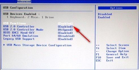 Проверка работоспособности флешки в BIOS