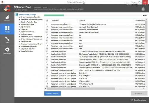 Очистка реестра CCleaner
