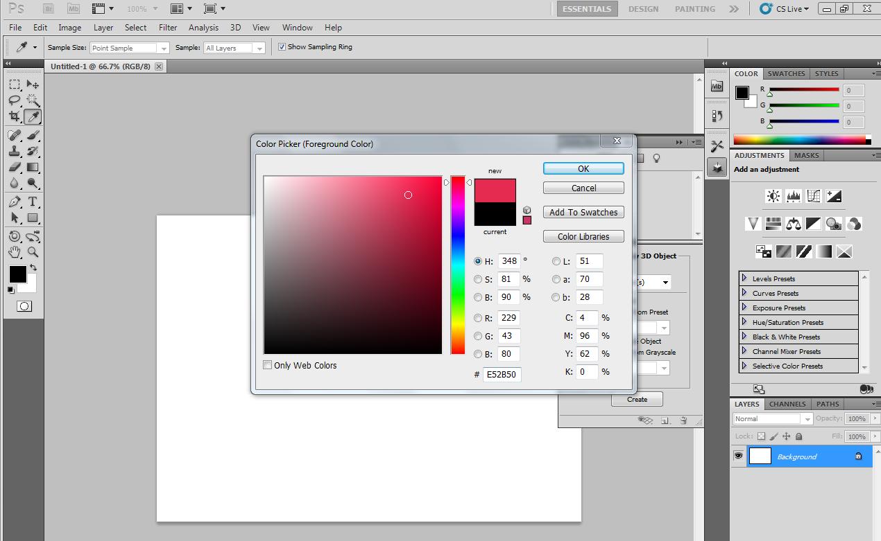 Как в фотошопе сделать переход одного цвета в другой