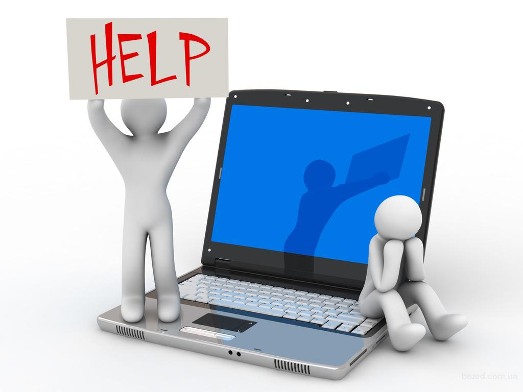 восстановления компьютера