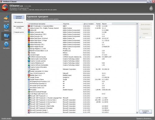 Удаление программ через CCleaner