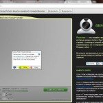 веб-камера Picachoo