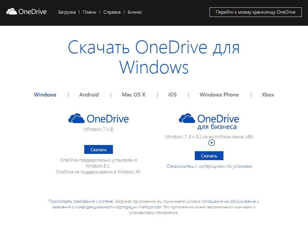 Стоимость самой полной версии Windows Vista Ultimate - 400у.е.