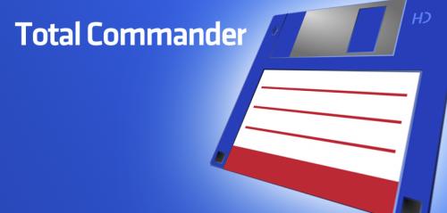 Логотип Total commander