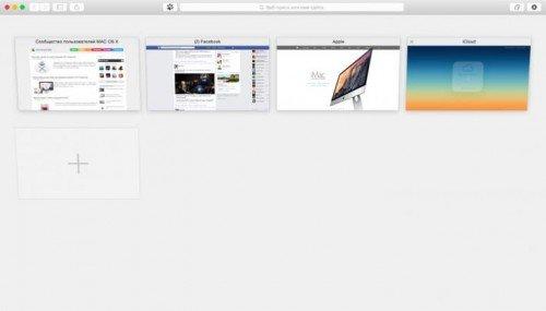 Вид страницы с новыми вкладками в браузере Софари 8.0