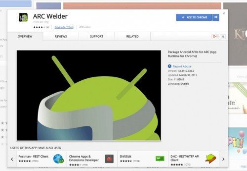 ARC Welder для Google Chrome
