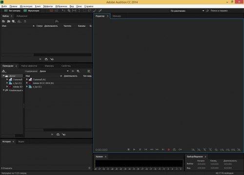 Adobe Audition CC 2014 - редактор звука