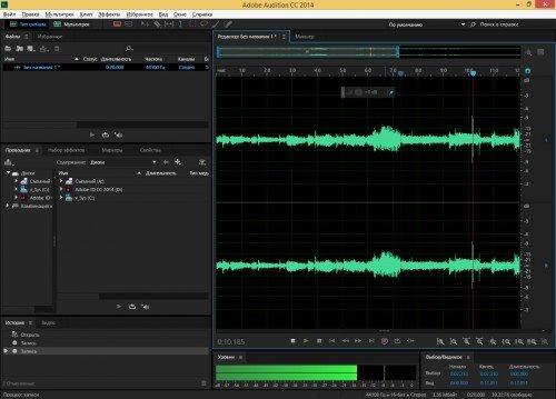 Возможности Adobe Audition