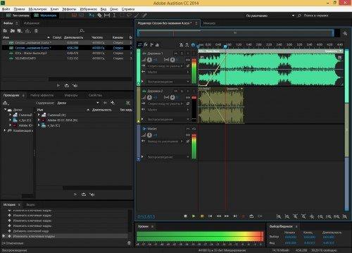 Использование Adobe Audition CC 2014 для создания мультитрековой записи