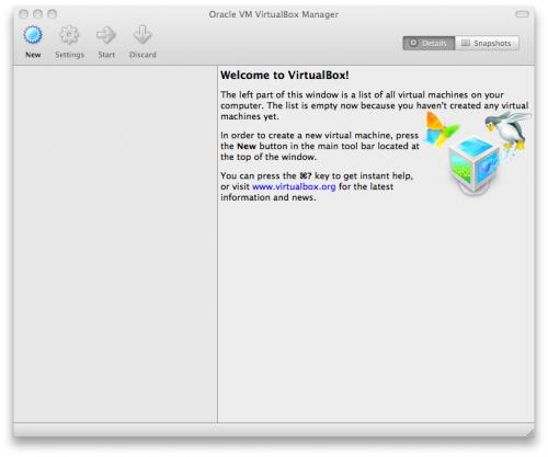 Приветственное меню программы VirtualBox