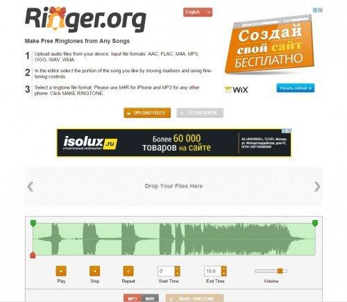 Интерфейс ringer.com