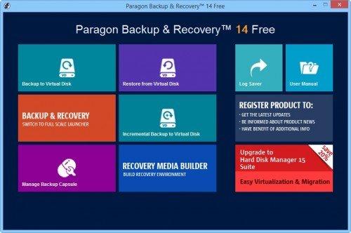 Скриншот страницы Paragon Backup&Recovery 14 Free