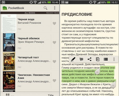 Pocket Book Reader - программа для чтения книг на планшете