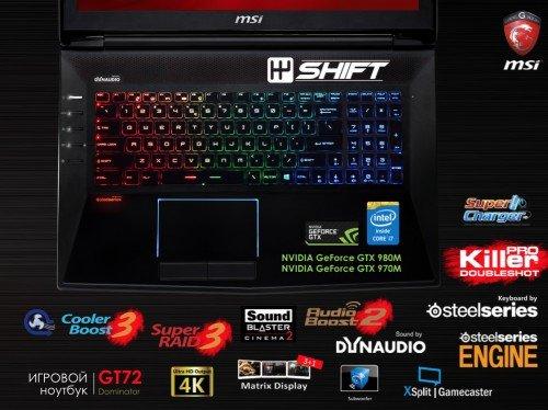 Логотипы фирменных фишек на фоне светящейся клавиатуры