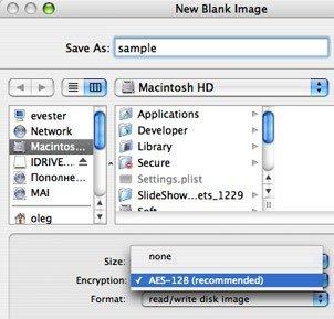 Зашифровка образов дисков DMG