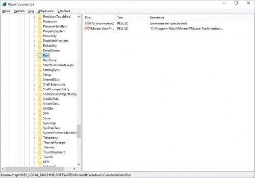 Выделение определенной папки в редакторе реестра