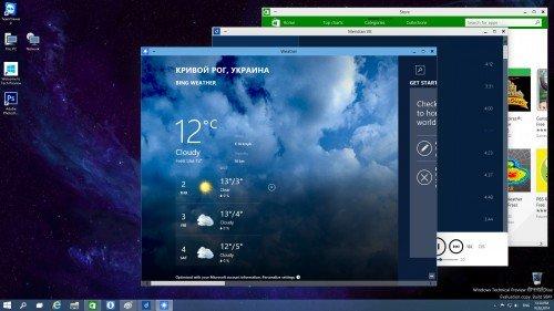 Оконный режим в Windows 10