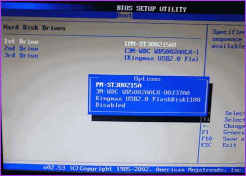 AMI BIOS приоритет загрузки