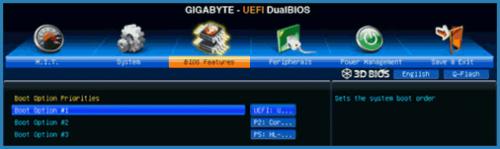 BIOS в Gygabyte