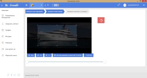 Настройки видео вGramblr