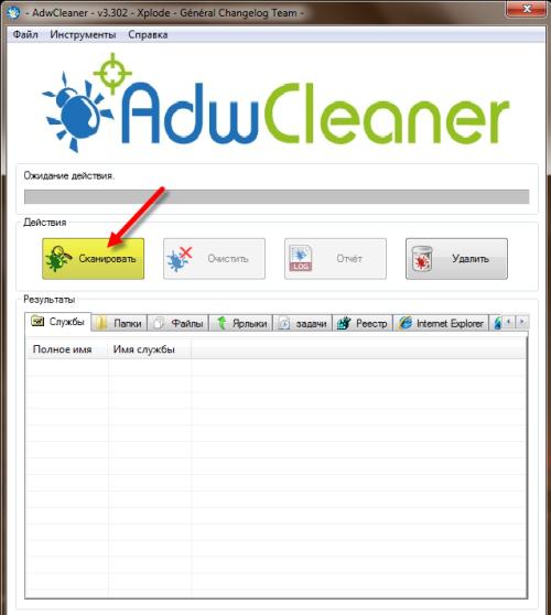 Окно программы AdwCleaner