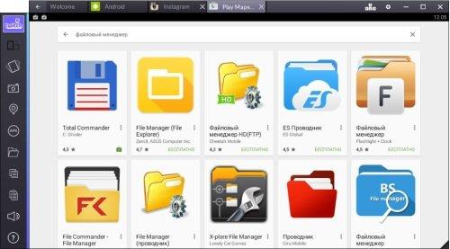 Список файловых менеджеров