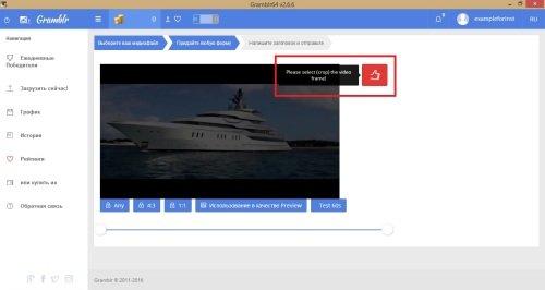 Ошибка при публикации видеовGramblr